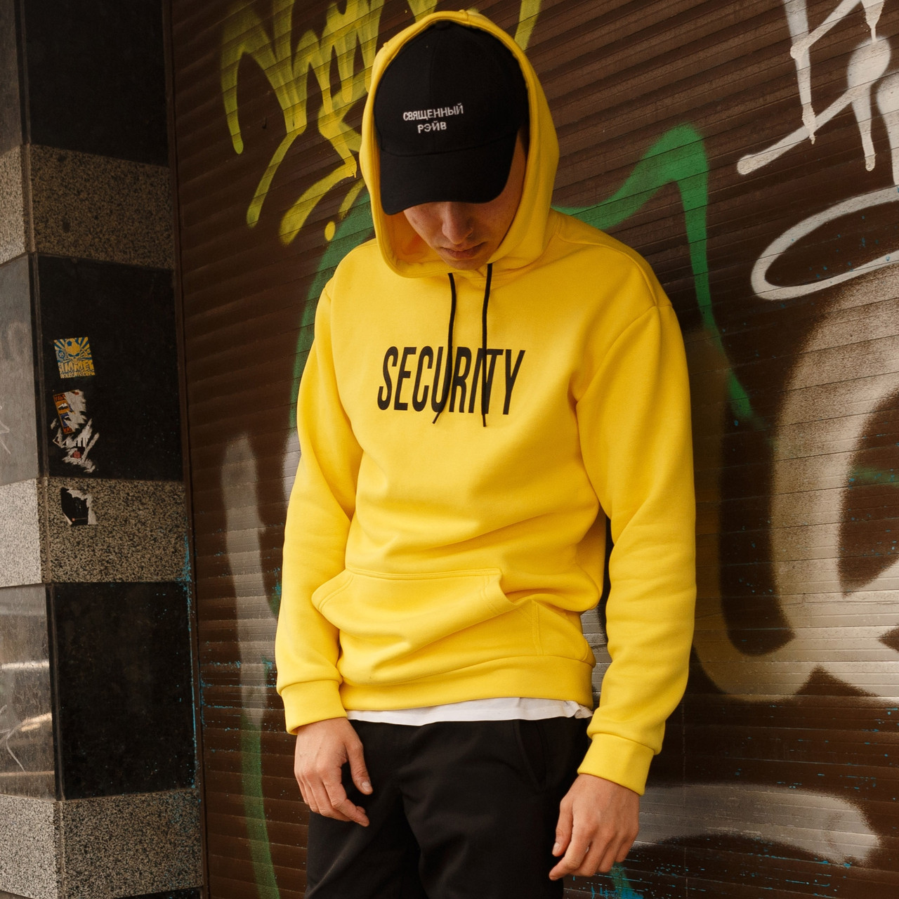 Мужская кофта - Худи SECURITY, желтая