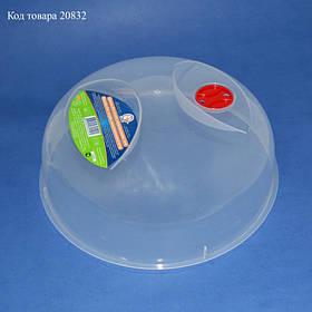 Крышка для посуды микроволновой печи (диаметр 250 мм)