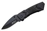 Нож складной GRAND WAY 01880, фото 2