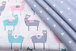 """Лоскут сатина """"Весёлые ламы"""" розовые, серые, мятные на белом №2502с, размер 36*80 см, фото 2"""