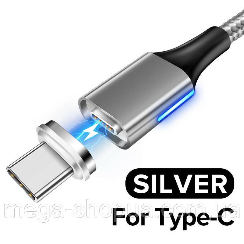Магнитный кабель Voxlink USB - Type-C для зарядки и передачи данных Серебристый 1 Метр