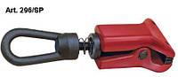 OMCN 269/SP Самоблокирующийся автоматический захват с быстрой фиксацией для кузовных работ усилие тяги 6т.