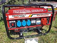 Генератор бензиновый 3-х фазный Германия RoyalKraft Line RK8500W 4,5 кв