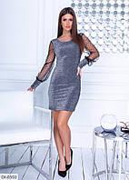 Красивое платье люрекс с прозрачными рукавами арт 5241
