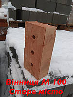 Цегла рядова повнотіла М100 Вінниця (3 тех.отв.)