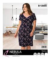 Рубашка женская большого размера  до 5 XL