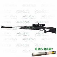 Пневматическая винтовка для охоты Beeman Longhorn Gas Ram с оптическим прицелом 4х32
