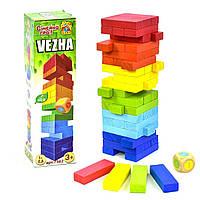 """Игра """"Башня"""" Fun Game (7362)"""
