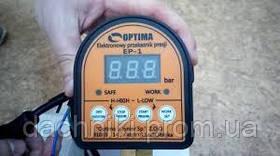 Реле давления с защитой сухого хода Optima EP-1 (Польша) автоматика для насос, фото 2