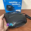 Автомобильный обогреватель салона авто от прикуривателя Auto Heater Fan HJ-702 12 V DC 150W автодуйка автофен