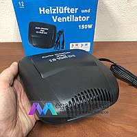Автомобильный обогреватель салона авто от прикуривателя Auto Heater Fan HJ-702 12 V DC 150W автодуйка автофен, фото 1