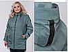 Женская куртка демисезонная удлиненная, с 50-60 размер