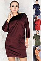 Модное замшевое платье Амадео