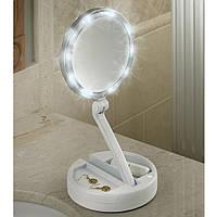 Складное зеркало для макияжа с Led подсветкой My Fold