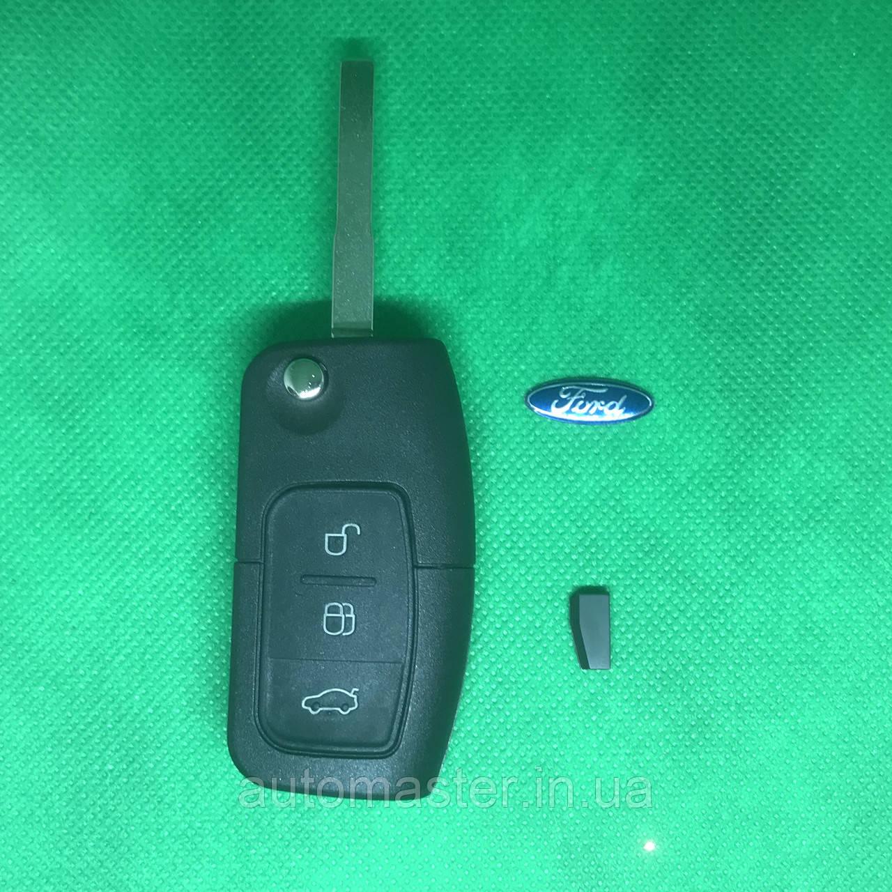 Ключ  Форд  Ford mondeo, focus выкидной 3 кнопки 433MHz чип 4D63  80 bit лезвие HU101