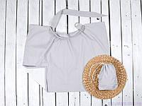 Накидка для кормления грудью с сумочкой чехлом, Серая, фото 1