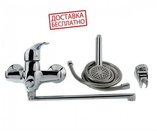 Смеситель для ванны POTATO P2207, фото 2