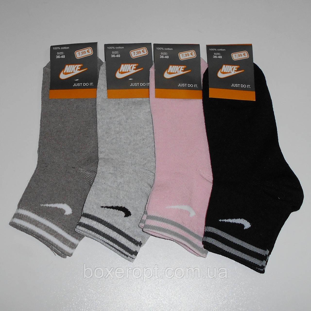 Женские носки с надписью Nike - 7.00 грн./пара (ассорти)