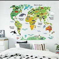 Интерьерная виниловая наклейка на стену Карта Мира Звери