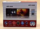 """Автомагнитола MP5 4548 USB с возможностью зарядки 4"""" экран с Bluetooth, фото 2"""