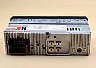 """Автомагнитола MP5 4548 USB с возможностью зарядки 4"""" экран с Bluetooth, фото 4"""