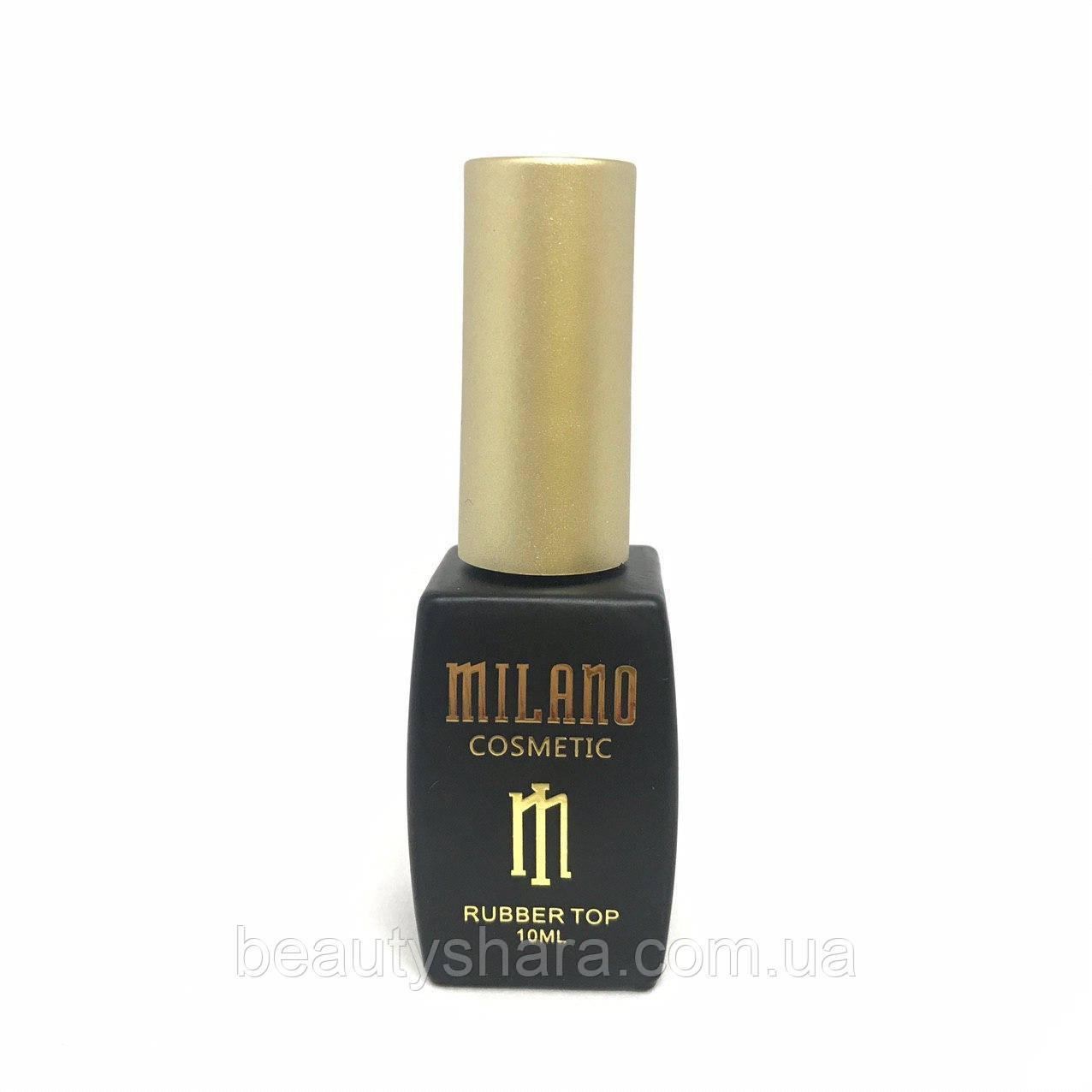 Топ Milano Rubber Top Coat 10 мл - верхнее покрытие для гель-лака
