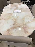 """Розкладний обідній кухонний комплект овальний стіл і стільці """"Кремовий камінь граніт мармур"""" ДСП гартоване скло 75*130 Лотос-М"""