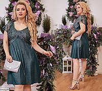 Короткое клубное платье с гипюром размеры 48-62 арт 4051