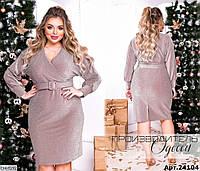 Стильное деловое платье больших размеров 48-58 арт 4050