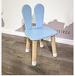 """Детский  деревянный стул """"Зайка"""", фото 4"""