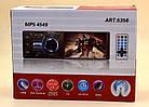 """Автомагнитола 1 дин MP5 4549 USB с возможностью зарядки 4"""" экран с Bluetooth, фото 3"""