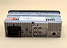 """Автомагнитола 1 дин MP5 4549 USB с возможностью зарядки 4"""" экран с Bluetooth, фото 4"""