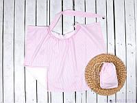Накидка для кормления малыша с сумочкой чехлом, Малино белые полосочки, фото 1