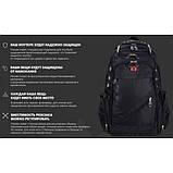 Городской рюкзак SWISS Gear Bag 8810 Black стальная ручка., фото 7