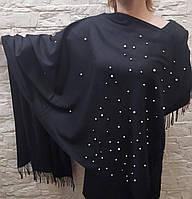 Кашемировый шарф 175х75см Черный урашенный жемчужинками