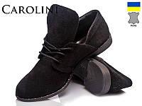 Туфли Carolini 385-41 Натуральная замша Черный (Night Shadow) 36 37 38 39 40 41