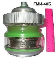 Лампа ГМИ-40Б
