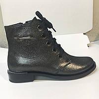 Ботинки женские кожаные на шнуровке, цвет никель, фото 1