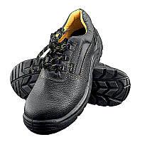Туфли кожаные с металлическим под носком REIS