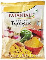 Куркума специя в порошке Патанджали / Turmeric / Patanjali / Индия / 500 г