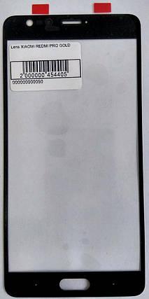 Стекло модуля для XIAOMI Redmi Pro gold, фото 2