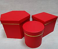Коробка подарочная (комплект 3 шт)