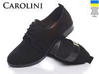 Туфли Carolini 381-41 Натуральная замша Черный (Deep Night) 36 37 38 39 40