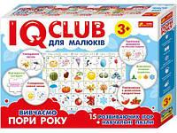 "Обучающие пазлы IQ-club для малышей ""Вивчаємо пори року"" (укр) 13203001У  sco"