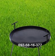 Сковорода туристическая,30 см.из диска,мангал,гриль,садж,для пикника,сковородка від виробника,борон