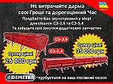 Бункер(ящик) зернотуковый сеялки СЗ -5,4, фото 4