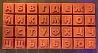 """Силиконовая форма """"Алфавит"""", буквы, Молд буквы 35,5 см/ 18"""
