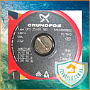 Насос циркуляционный для отопления Grundfos UPS 25-60 180 мм, оригинал. Циркуляційний насос для опалення., фото 7