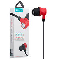 Наушники с микрофоном (гарнитура) Celebrat S70 красная