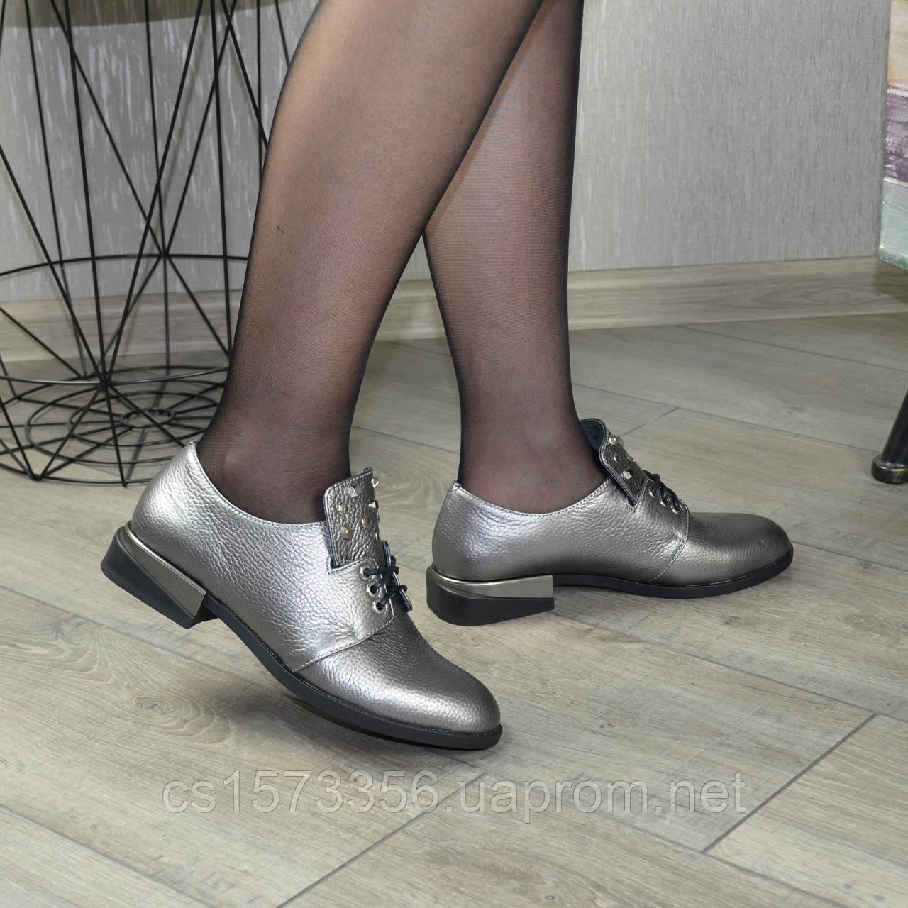 Туфли женские на шнуровке, натуральная кожа флотар цвета никель